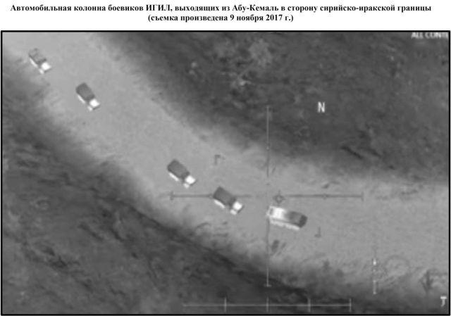 Минобороны назвало кадры из игры доказательствами сотрудничества США и ИГИЛ (3 скриншота)