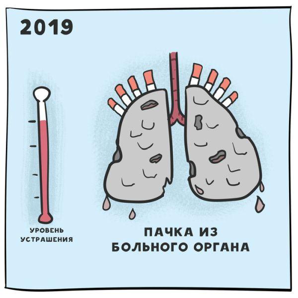 http://trinixy.ru/pics5/20171115/pachka_sigaret_05.jpg