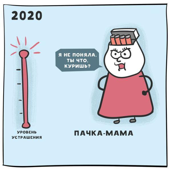 http://trinixy.ru/pics5/20171115/pachka_sigaret_06.jpg