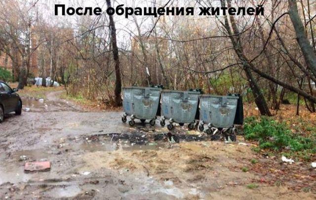 Чиновники подмосковного Пушкино решили проблему с помощью фотошопа (2 фото)
