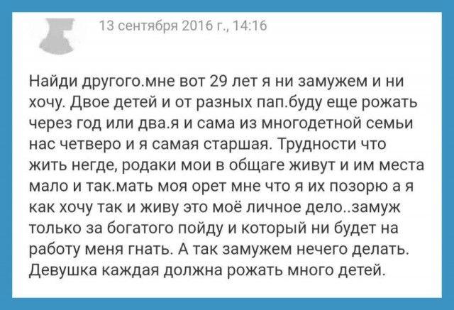 http://trinixy.ru/pics5/20171116/yajemat_12.jpg