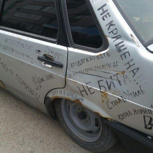 Автомобильный юмор (29 фото)