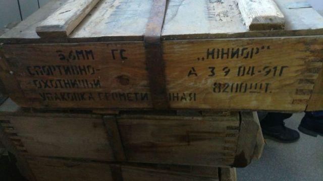 Житель Якутии получит 1,5 млн рублей за сдачу 123 тысяч патронов (5 фото)