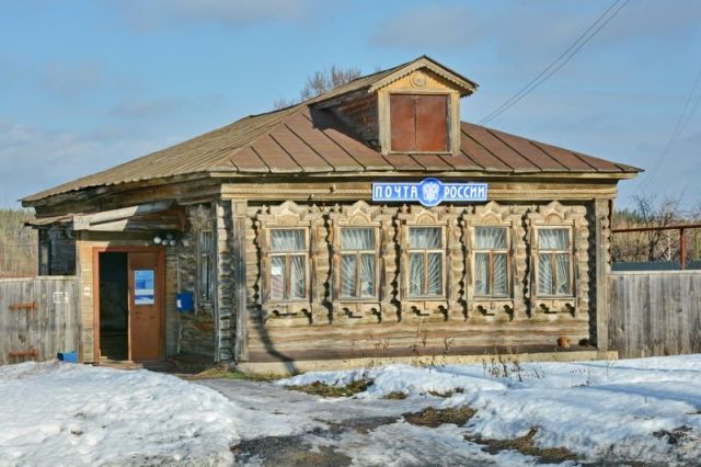 Почтовые отделения России (31 фото)