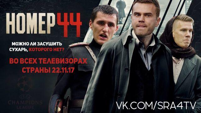 Игорь Акинфеев прервал антирекордную серию из 43 пропущенных мячей (14 фото)