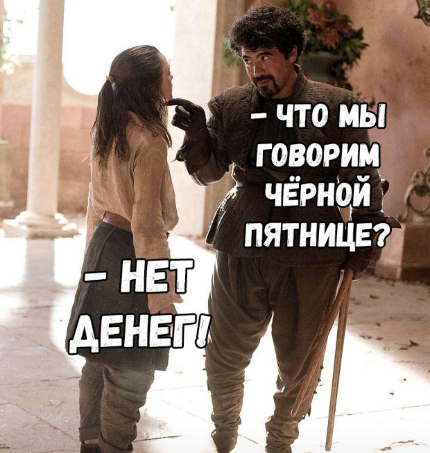 http://trinixy.ru/pics5/20171124/podborka_dnevnaya_58.jpg