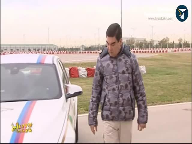 Президент Туркменистана Гурбангулы Бердымухамедов дрифтует на BMW M3