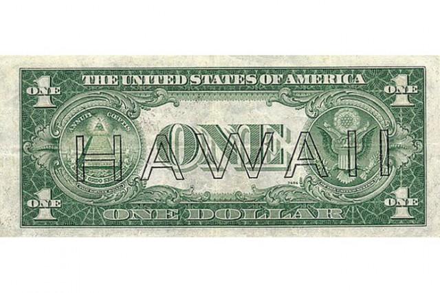 Самые необычные денежные купюры (13 фото)