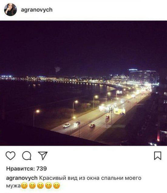 Как Instagram помог раскрыть измену (2 фото)