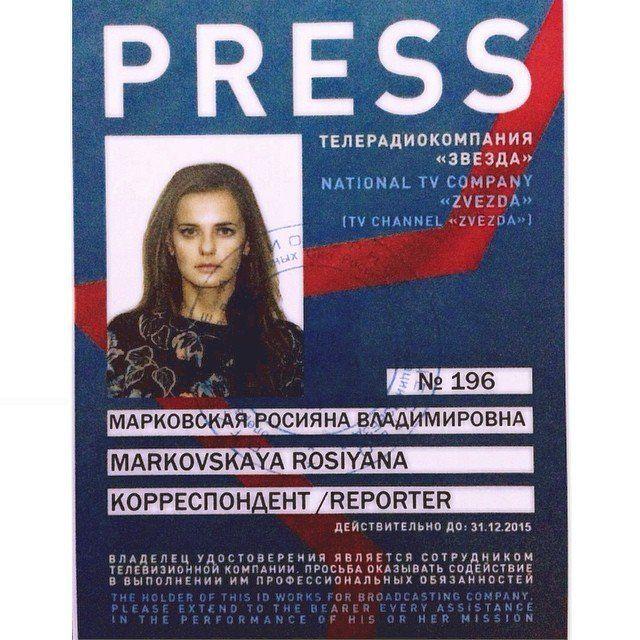 Помощницы российских политиков  (18 фото)