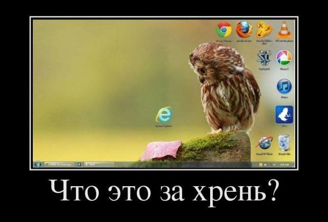 demotivatory_04.jpg