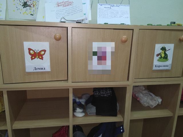 Румяный поросенок на шкафчике Мухаммада позабавил пользователей сети (2 фото)