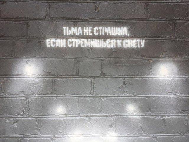 В Санкт-Петербурге закрасили граффити в память о жертвах апрельского теракта в метро (4 фото)