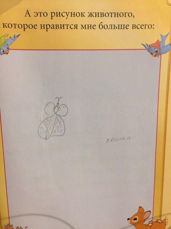 Что пишут дети в дневниках и анкетах (22 фото)
