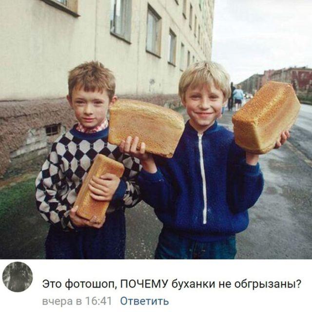 http://trinixy.ru/pics5/20171206/podborka_vecher_14.jpg