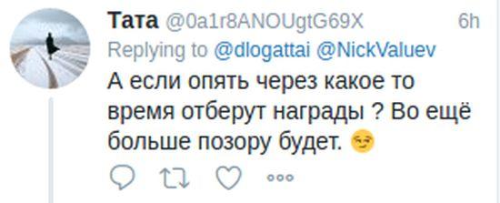 Реакция пользователей сети на слова Николая Валуева о решении МОК (5 скриншотов)