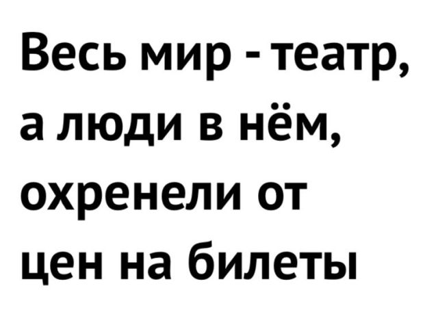 podborka_vecher_58.jpg
