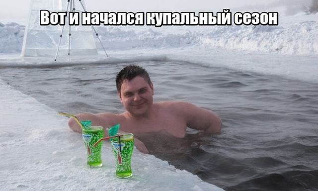 http://trinixy.ru/pics5/20171208/bodborka_vecher_01.jpg