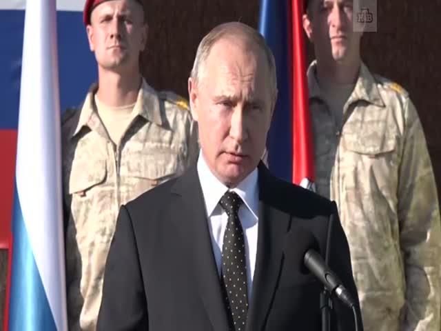 Путин заявил о выводе войск из Сирии