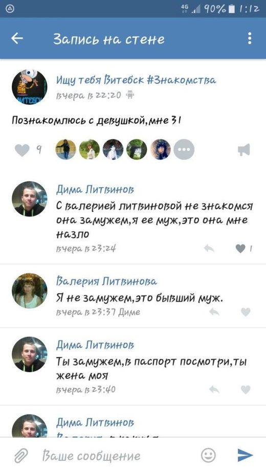 Девушки делятся своими мыслями в сети (19 скриншотов)
