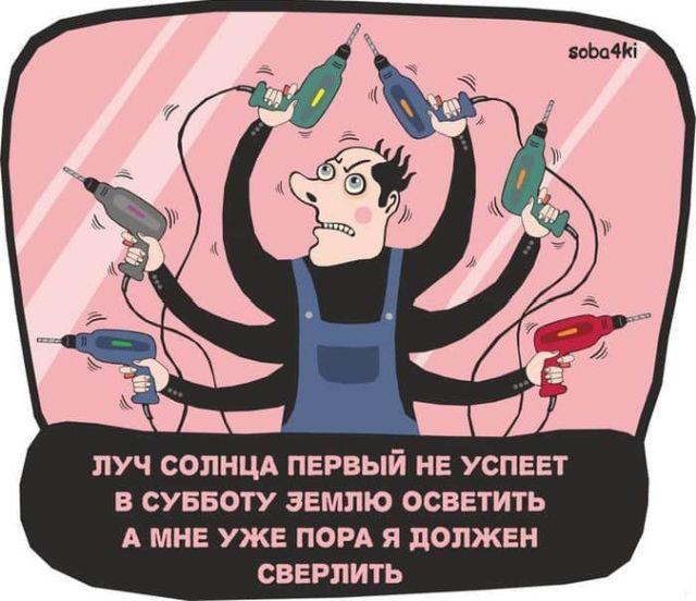 Забавные комиксы и стишки-пирожки о нашей жизни (21 картинка)