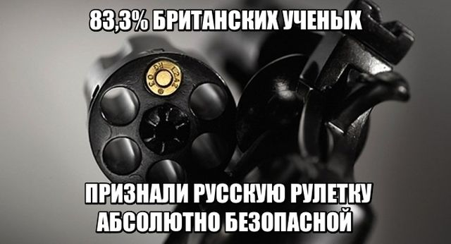 http://cdn.trinixy.ru/pics5/20171213/podborka_kartinok_dnevnaya_42.jpg