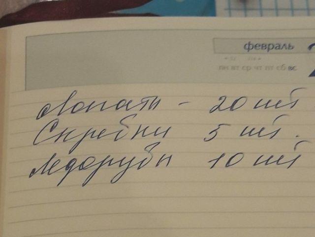 Директор и преподаватель 86-й школы Оренбурга требуют деньги с родителей (2 видео + 2 фото)