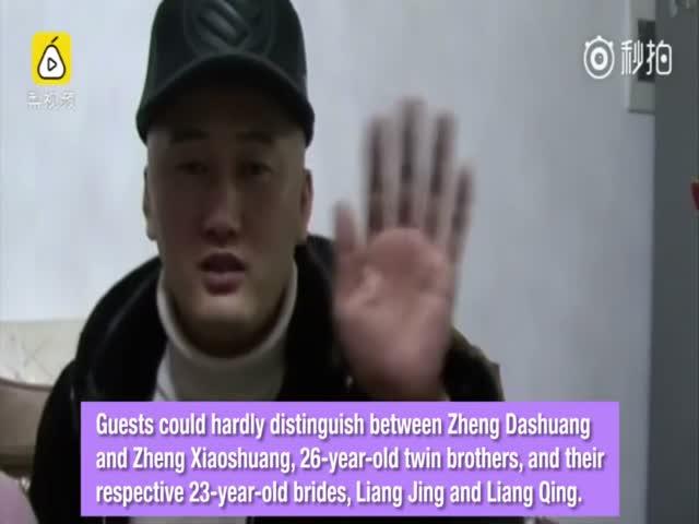 Китайские братья-близнецы женились на сестрах-близняшках