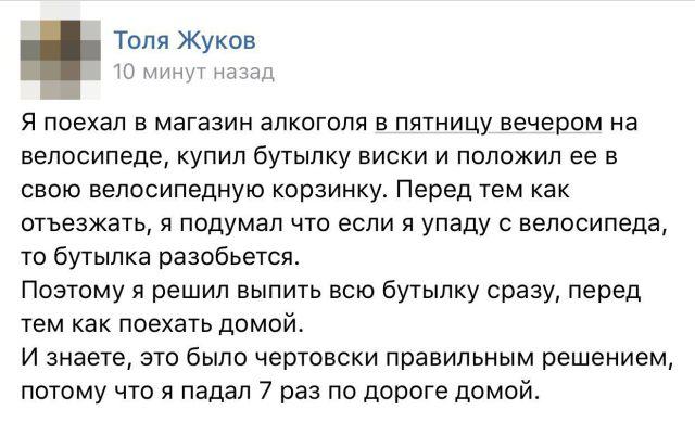 podborka_dnevnay_08.jpg
