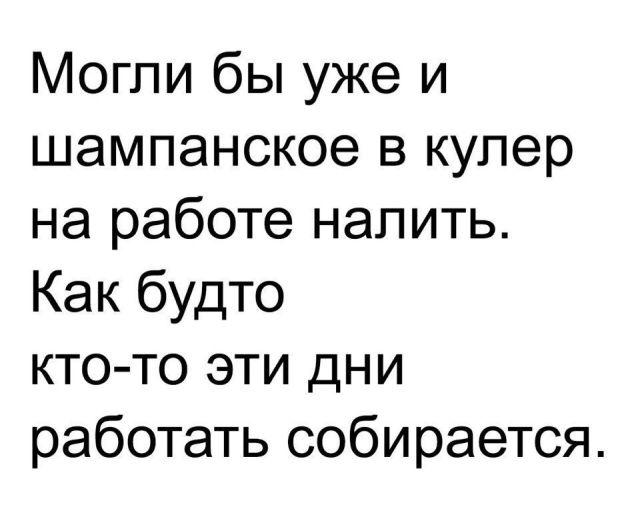 podborka_vecher_20.jpg