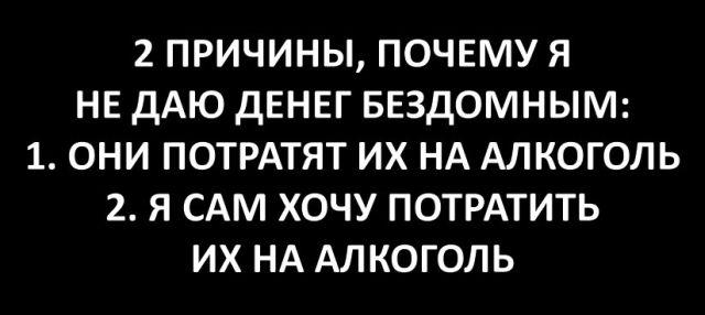 podborka_vecher_38.jpg