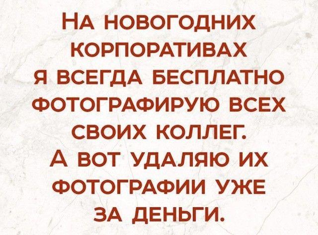 podborka_vecher_45.jpg