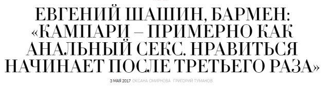Самые запоминающиеся новостные заголовки 2017 года (26 фото)
