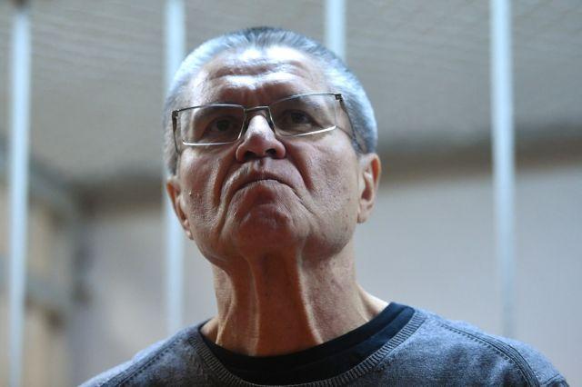 Алексея Улюкаева приговорили к 8 годам колонии и штрафу в 130 млн рублей