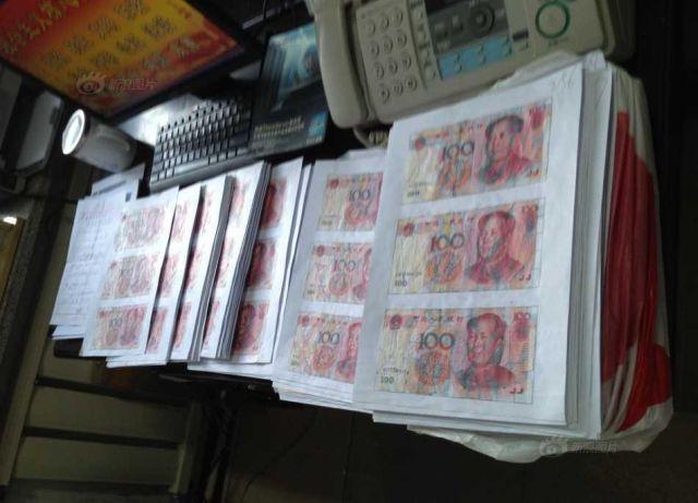 Китайская супружеская пара три месяца собирала «денежный пазл» (3 фото)