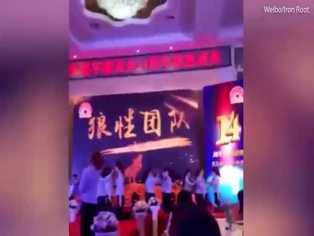 Мотивация по-китайски