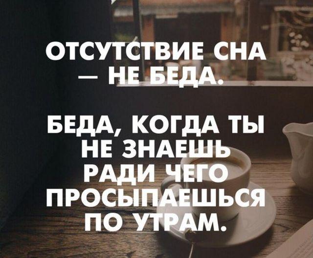 podborka_vecher_34.jpg