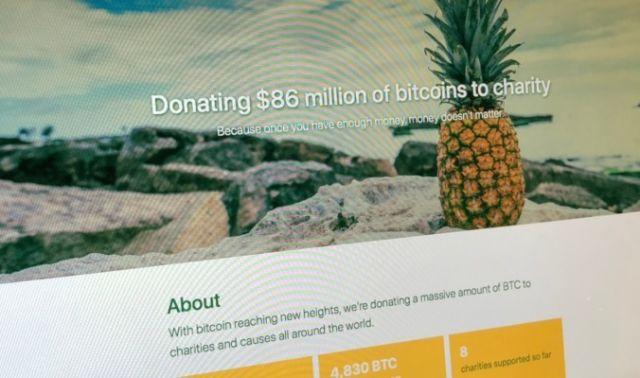 Неизвестный миллионер пожертвовал на благотворительность 7,5 млн долларов в биткоинах
