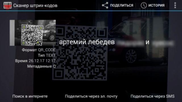 В официальном календаре «Газпром-нефти» обнаружили «пасхалку» с оскорблением дизайнера Артемия Лебедева (3 фото)