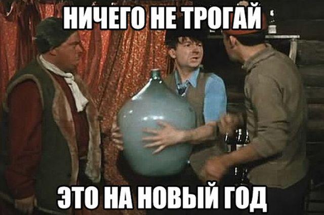 http://trinixy.ru/pics5/20171226/podborka_vecher_18.jpg