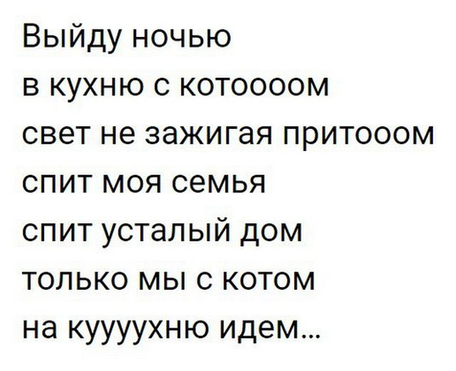 http://trinixy.ru/pics5/20171227/podborka_vecher_34.jpg
