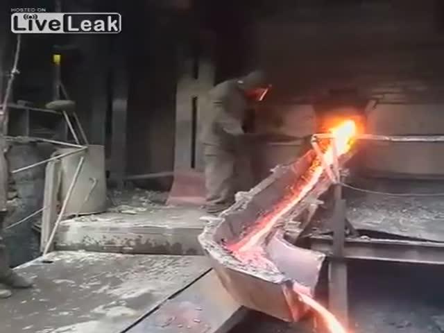 Трюк от сталевара
