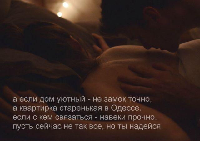Стихотворение Оксаны Мельниковой «Все важные фразы должны быть тихими» (7 фото)