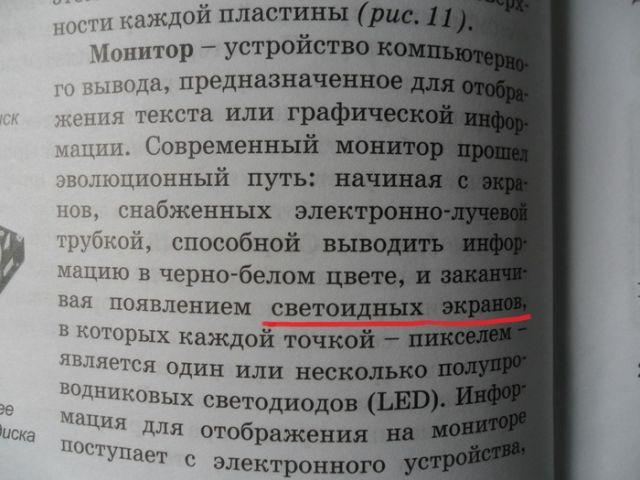 uchebnik_03.jpg