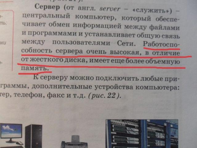 uchebnik_04.jpg