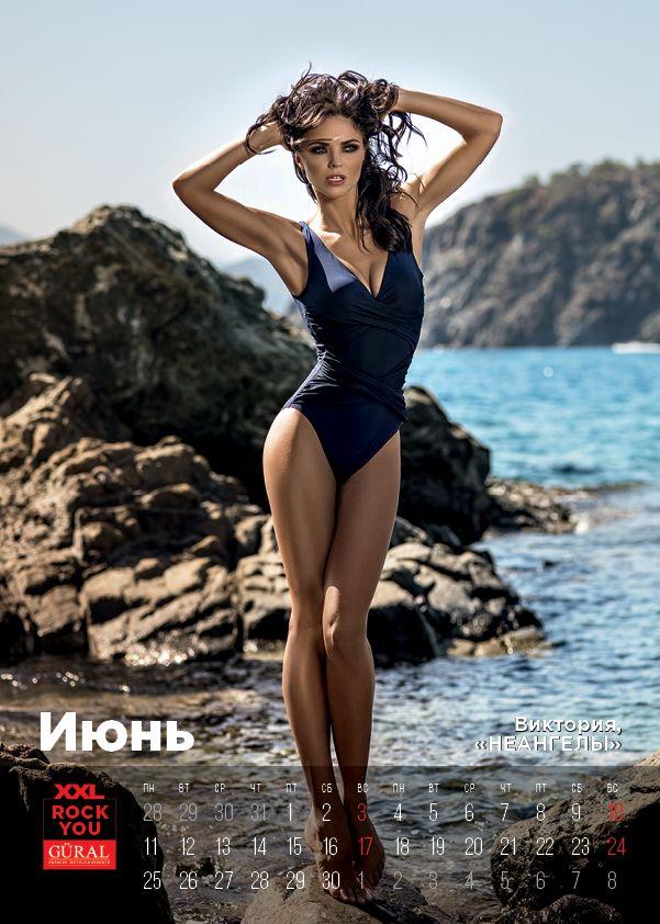 Звезды украинского шоу-бизнеса в календаре мужского журнала XXL (13 фото)