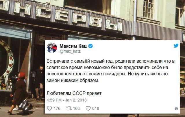 Неутихающие споры о советском прошлом (53 фото)