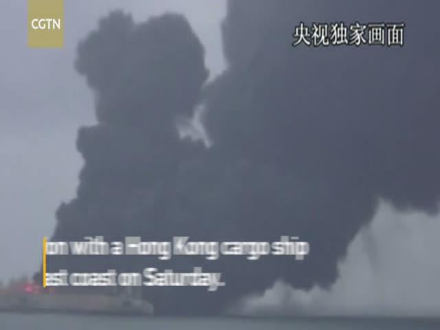 У берегов Китая горит иранский танкер
