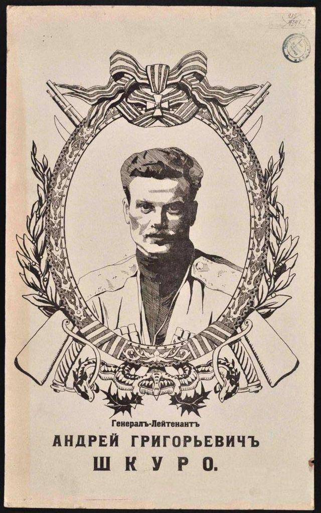 Агитационные плакаты белогвардейского движения (18 фото)
