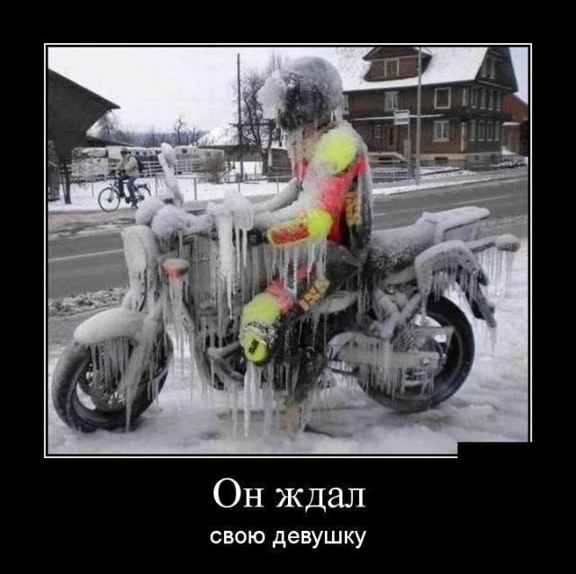 demotivatory_23.jpg